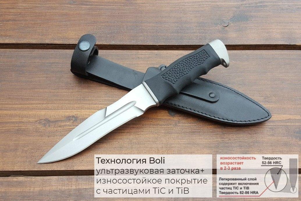 "Нож туристический ""Антитеррор-Р"", рукоять термоэластопласт (резина), покрытие антиблик, с упрочнением режущей кромки"
