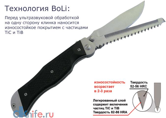 """Нож складной """"Офицерский-2"""", пластиковые накладки, покрытие антиблик, с упрочнением режущей кромки"""