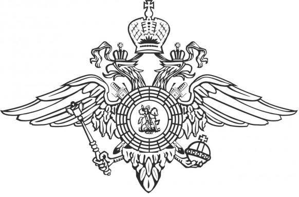 Логотип полиции