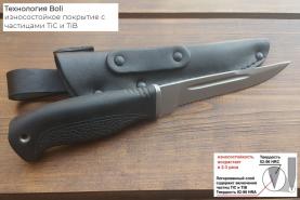 Нож  Ирбис-1 (4мм), рукоять резина, покрытие антиблик, с УЗ