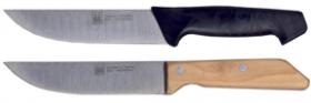 Нож № 8 Обвалочно-универсальный, рукоять дерево
