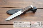 Нож  Антитеррор-Р, рукоять кожа/латунь, покрытие антиблик, с УЗ