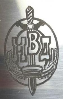Логотип МВД
