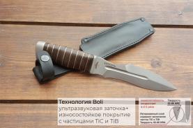 Нож  Каратель-Р, рукоять кожа/латунь, покрытие антиблик,с УЗ