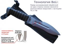"""Нож туристический """"Каратель-Р"""", рукоять кожа/латунь, покрытие антиблик,с упрочнением режущей кромки"""