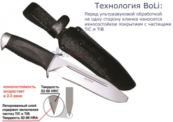 """Нож туристический """"Катран-2"""", рукоять термоэластопласт (резина), покрытие антиблик, с упрочнением режущей кромки"""