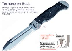 """Нож складной """"Командирский-1"""", пластиковые накладки, покрытие антиблик, с упрочнением режущей кромки"""