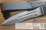 Нож  Каратель-Р, версия Маэстро рукоять резина, покрытие антиблик, с УЗ