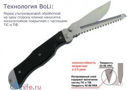 Нож складной Офицерский-2, пластиковые накладки, покрытие антиблик, с УЗ