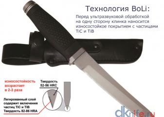 "Нож туристический ""Самурай"", 150 мм,  рукоять термоэластопласт (резина), покрытие антиблик, с упрочнением режущей кромки"