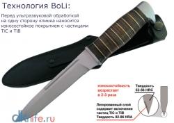 """Нож туристический """"Витязь"""" 170 мм, рукоять кожа/латунь, покрытие антиблик, с упрочнением режущей кромки"""