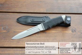 """Нож туристический """"Витязь"""" 150 мм, рукоять термоэластопласт (резина), покрытие антиблик, с упрочнением режущей кромки"""