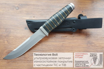 """Нож туристический """"Егерь"""", рукоять кожа/латунь, покрытие антиблик,  с упрочнением режущей кромки"""