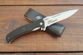 Нож складной Аллигатор, пластиковые накладки, покрытие антиблик