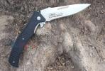 Нож складной Аллигатор, пластиковые накладки, покрытие антиблик, с УЗ