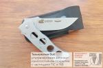 Нож складной Багира, рукоять металл, покрытие антиблик, с УЗ