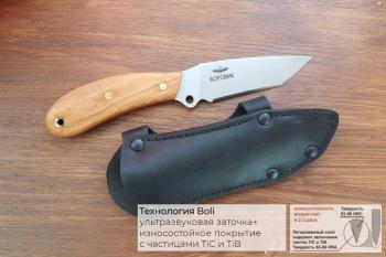"""Нож туристический """"Боровик-2 (танто)"""", рукоять дерево, покрытие антиблик, с упрочнением режущей кромки"""