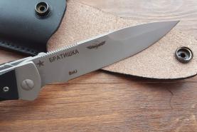 Нож складной Братишка, пластиковые накладки, покрытие антиблик с УЗ