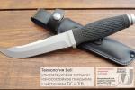 Нож  Егерь, рукоять резина, покрытие антиблик, с УЗ