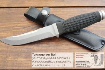 """Нож туристический """"Егерь"""", рукоять термоэластопласт (резина), покрытие антиблик, с упрочнением режущей кромки"""