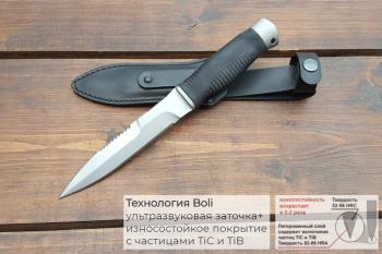 """Нож туристический """"Гюрза"""", рукоять термоэластопласт (резина), покрытие антиблик, с упрочнением режущей кромки"""
