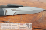 Нож  Кайман, рукоять резина, покрытие антиблик, с УЗ