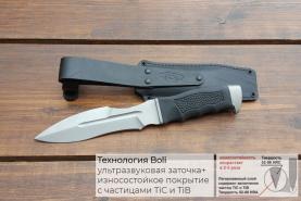 Нож  Каратель-Р, рукоять резина, покрытие антиблик, с УЗ