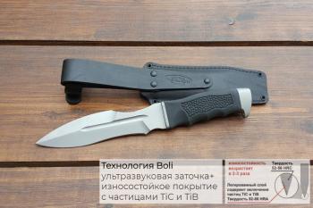 """Нож туристический """"Каратель-Р"""", рукоять термоэластопласт (резина), покрытие антиблик, с упрочнением режущей кромки"""
