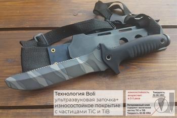 """Нож туристический """"Касатка"""", рукоять термоэластопласт (резина), покрытие камуфляж, с упрочнением режущей кромки"""