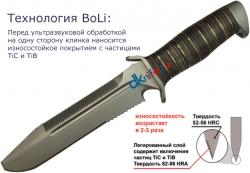 """Нож туристический """"Катран-3"""", рукоять кожа/латунь, покрытие антиблик, с упрочнением режущей кромки"""