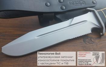 """Нож туристический """"Катран-2"""", рукоять кожа/латунь, покрытие антиблик, с упрочненем режущей кромки"""