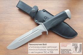 Нож  Катран-2, рукоять резина, покрытие антиблик, с УЗ