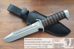 Нож  Катран-3, рукоять кожа/латунь, покрытие антиблик, с УЗ