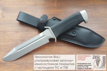 """Нож туристический """"Катран-3"""", рукоять термоэластопласт (резина), покрытие антиблик, с упрочнением режущей кромки"""