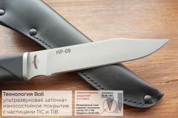 """Нож туристический """"НР-09"""", рукоять термоэластопласт (резина), покрытие антиблик, с упрочнением режущей кромки"""
