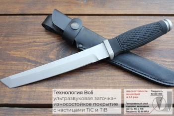 "Нож туристический ""Самурай"", 190 мм, рукоять термоэластопласт (резина), покрытие антиблик, с упрочнением режущей кромки"