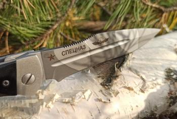 """Нож складной """"Спецназ"""", пластиковые накладки, покрытие камуфляж, с упрочнением режущей кромки"""