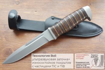 """Нож туристический """"Витязь"""" 150 мм, рукоять кожа/латунь, покрытие антиблик, с упрочнением режущей кромки"""