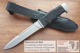 Нож  Витязь 170 мм, рукоять резина, покрытие антиблик, с УЗ