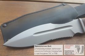 Нож  Каратель-Р, версия ВЗМАХ, рукоять кожа/латунь, покрытие антиблик, с УЗ