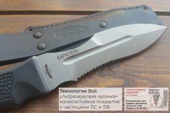 """Нож туристический """"Каратель-Р"""", версия """"ВЗМАХ"""", рукоять термоэластопласт (резина), покрытие антиблик, с упрочнением режущей кромки"""
