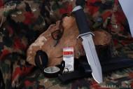 Ukr 1 Katran-2 Rezina Mini